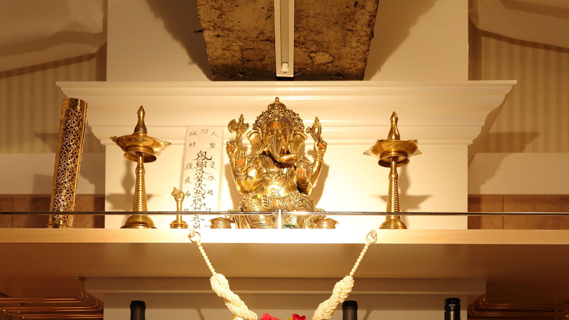Nakshatra Slideshow